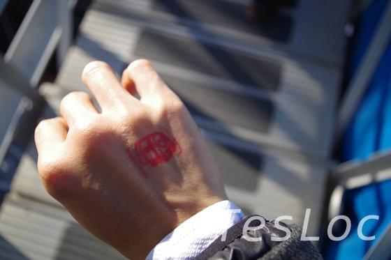 constitution-stamp