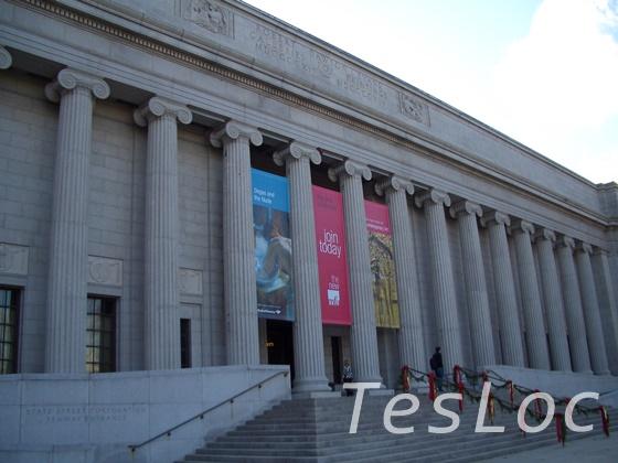 boston-museum