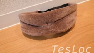 tempur-sleepmask1