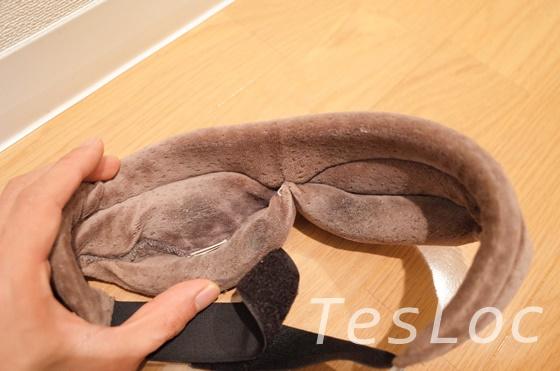 tempur-sleepmask3