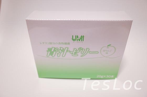 UMI青りんご味青汁ゼリーの外箱