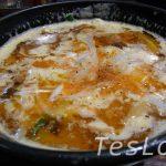 【麺や蒼】 ― つくばの蒼で濃厚白味噌海老つけ麺🍜を食べる