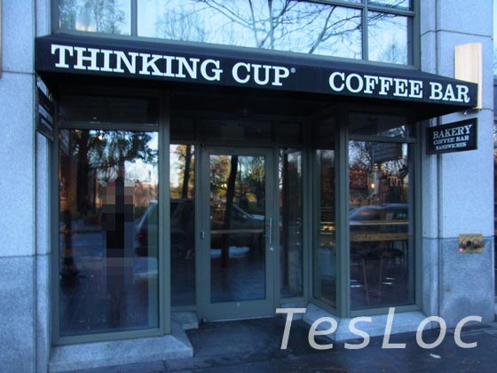 thinking-cup