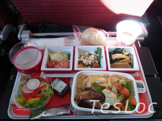JAL-inplane-meal-bos