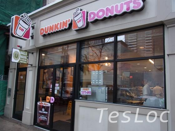 dunkin-donuts-boston