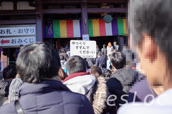kawasakidaishi-pla-card2