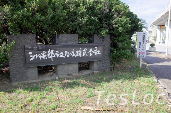 沖縄都市モノレール入口