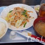 空港食堂のフーチャンプルー
