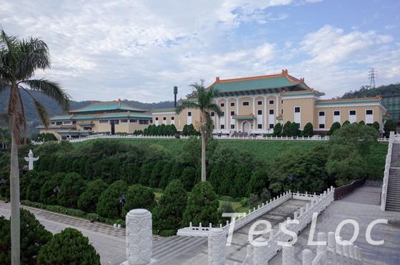 故宮博物院を出て右手を見た景色
