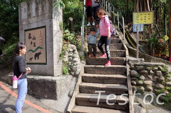 象山歩道入口