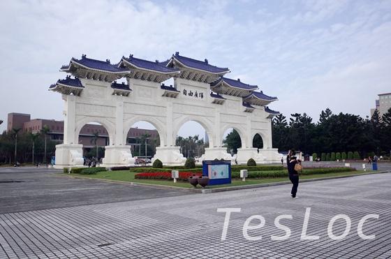 中正記念堂前広場の門