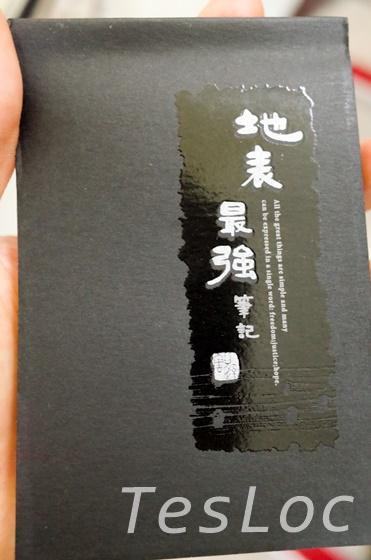 台湾で買ったメモ帳