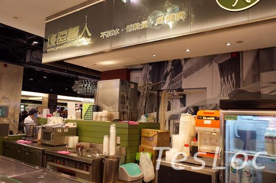 台北101のフードコートにあるスイーツ店