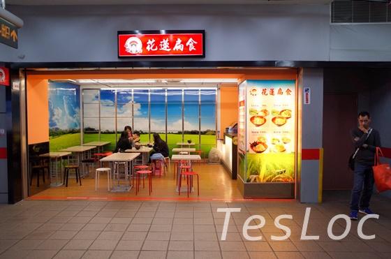中山地下街の水餃子店