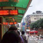 【混まない】台北から九份へ電車+バスでの行き方! 十分や平渓線沿線からのアクセス、金瓜石へのアクセスも ― 台湾旅行記第20回