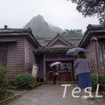 台湾の金瓜石で、日本家屋と水墨画の背景が混ざったような不思議な世界を堪能 ― 台湾旅行記第21回