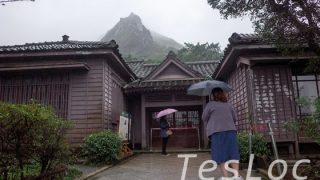 金瓜石の太子賓館