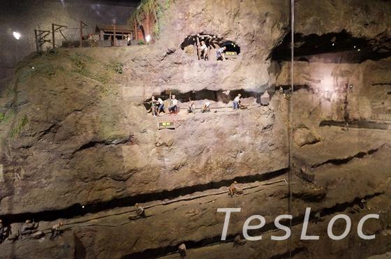 金瓜石黄金博物館内のミニチュア模型