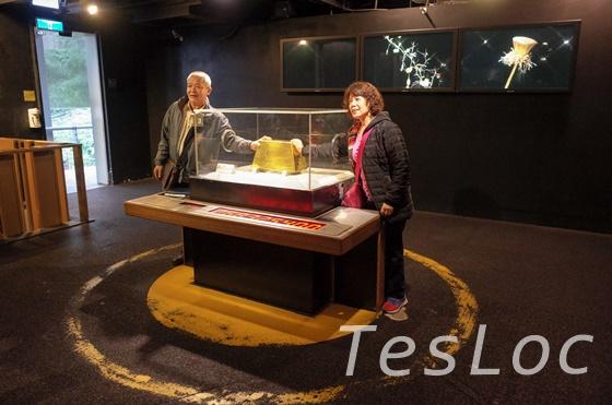 金瓜石博物館の金塊