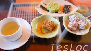 阿妹茶樓のお茶菓子とお茶