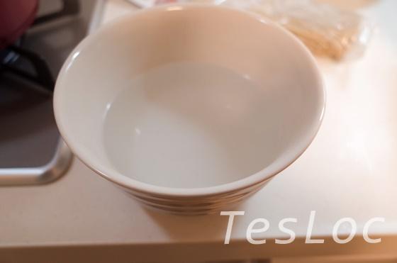 宅麺.comとみ田のスープ用器温め