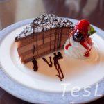 矢吹町プリモピアットのチョコレートケーキ