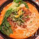 大岡山【四川屋台】の担々麺🍜は五香粉が効いた独特の味