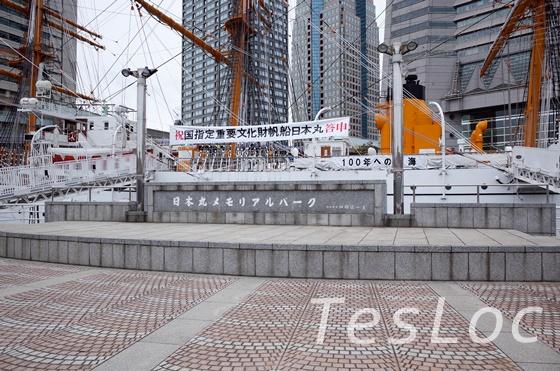 帆船日本丸の左舷