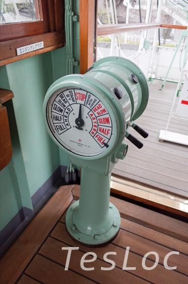 帆船日本丸前部ブリッジ機関制御