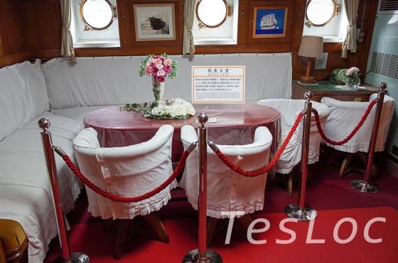 帆船日本丸の船長応接室
