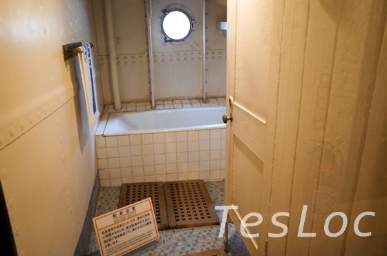 帆船日本丸船長の浴室