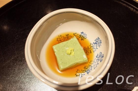懐石料理はし本のよもぎごま豆腐