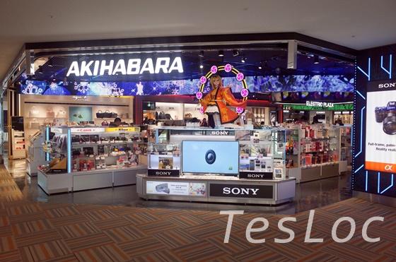 成田空港第2ターミナルのAKIHABARA