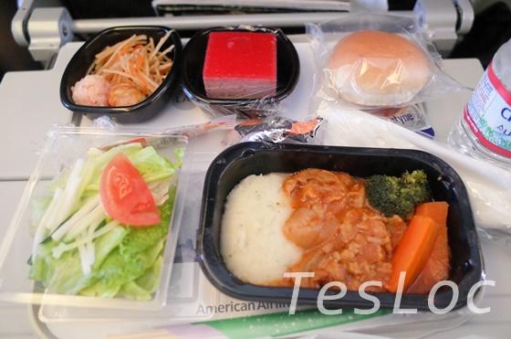 アメリカン航空の機内食、豚こまの煮込み