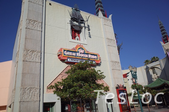 WDWハリウッドスタジオのグレーとムービーライド外観