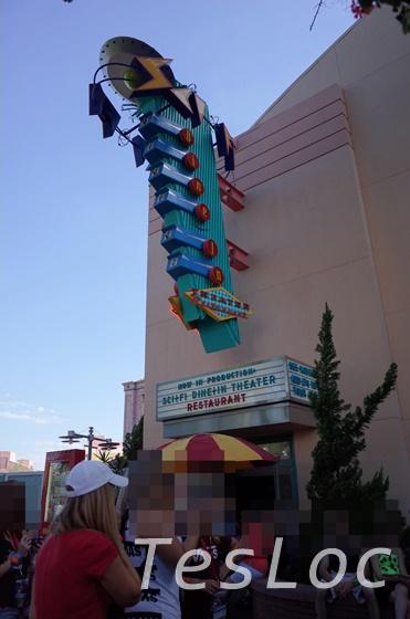 WDWハリウッドスタジオ「サイ・ファイ・ダイン・イン」外観