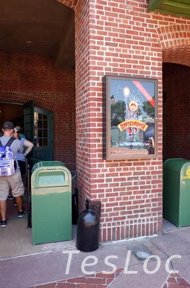 WDWハリウッドスタジオ「マペットビジョン-3D」入り口ポスター