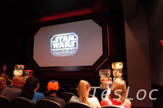 WDWハリウッドスタジオ「Launch Bay Theater」内部