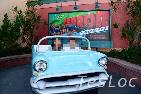 WDWハリウッドスタジオ「サイ・ファイ・ダイン・イン」の車