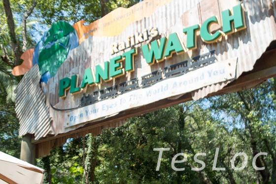 WDWアニマル・キングダム「Rafiki's Planet Watch」入り口