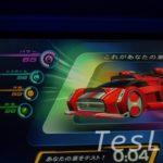 車の性能試験を体感! 爽快感あふれるライド【テスト・トラック】at エプコット