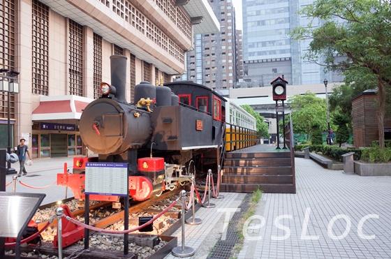 台北駅前の蒸気機関車