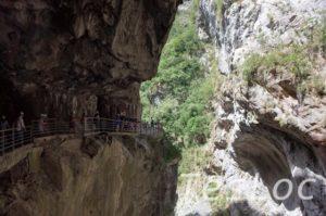 太魯閣燕口洞の断崖絶壁