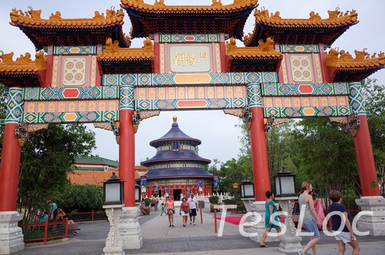 WDWエプコット「ワールドショーケース」中国館
