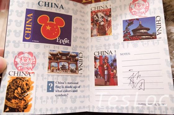 WDWエプコット「ワールドショーケース」中国館パスポート