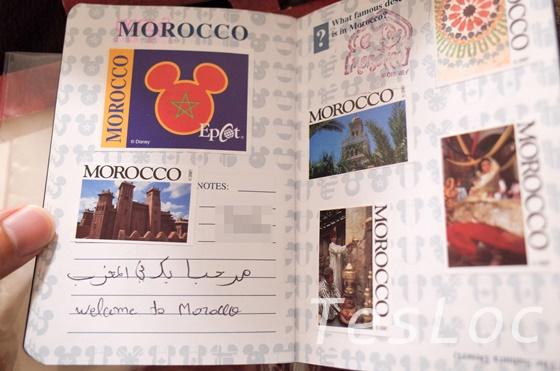 WDWエプコット「ワールドショーケース」モロッコ館パスポート