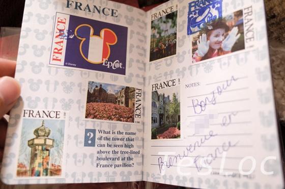 WDWエプコット「ワールドショーケース」フランス館パスポート