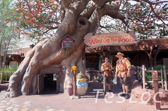 WDWマジックキングダム「プーさんの冒険」外観