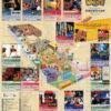 ネオジオワールドのマップ