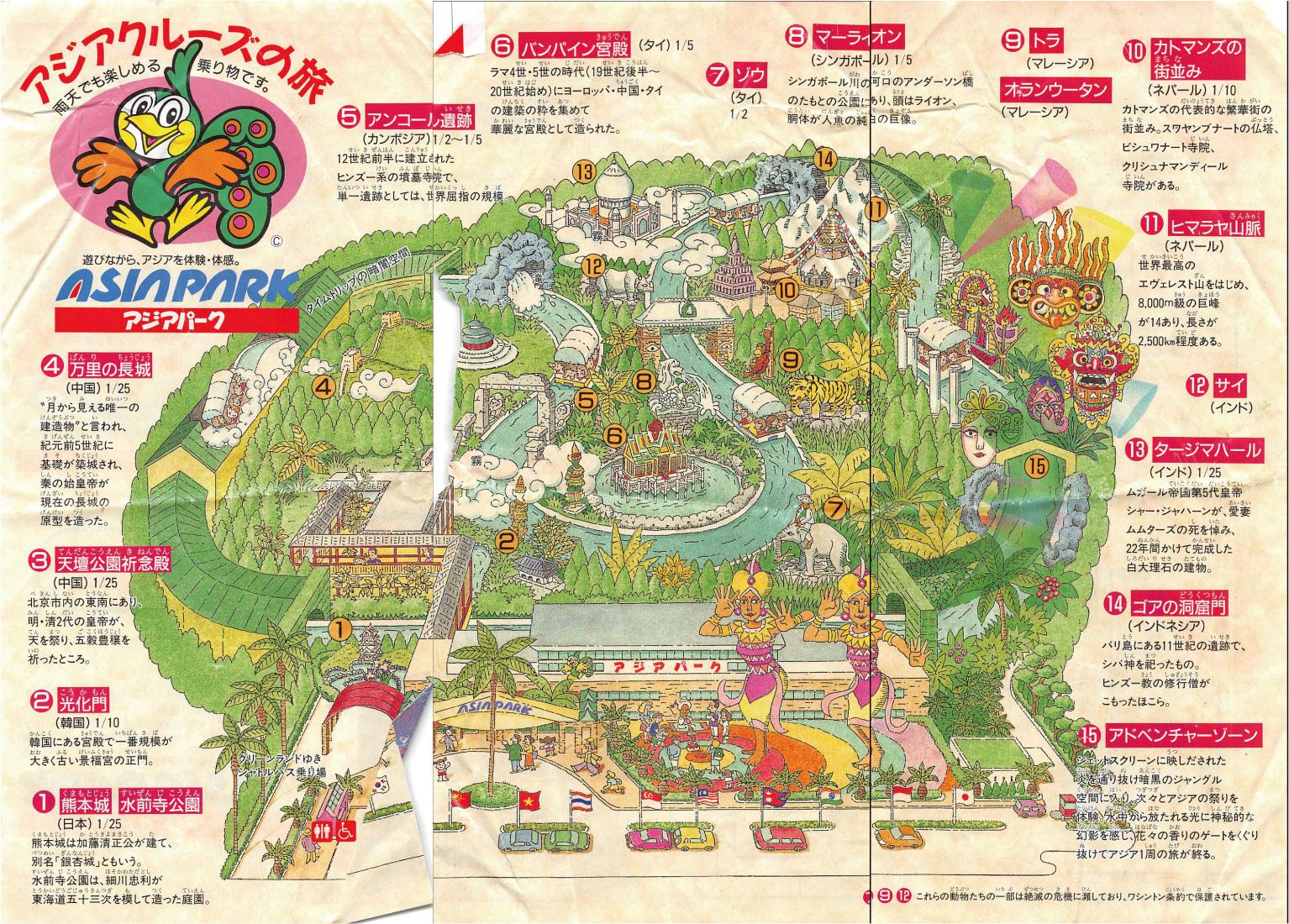 アジアパークのマップ